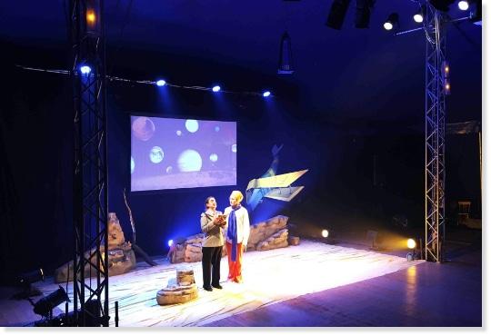 Itinerances Sentirers De L Ephemere Scene 2